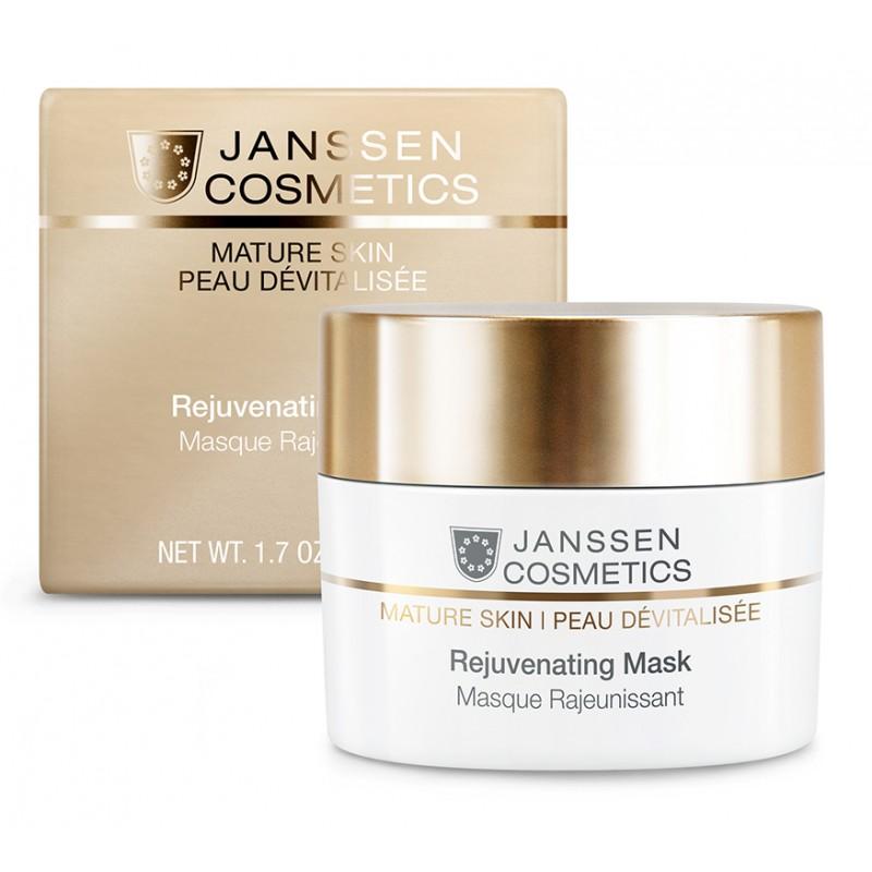 JANSSEN Крем-маска омолаживающая с комплексом Cellular Regeneration / Rejuvenating Mask 50 мл