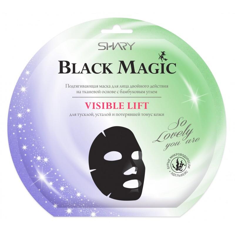 SHARY Маска подтягивающая для лица / Shary Black magic VISIBLE LIFT 20 г