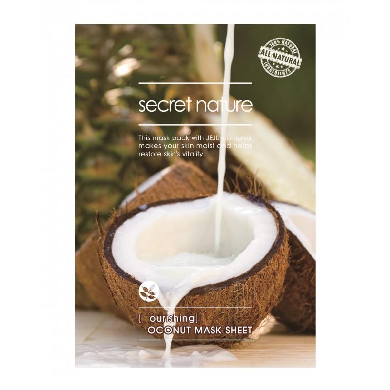 SECRET NATURE Маска питательная для лица с кокосом 25 мл