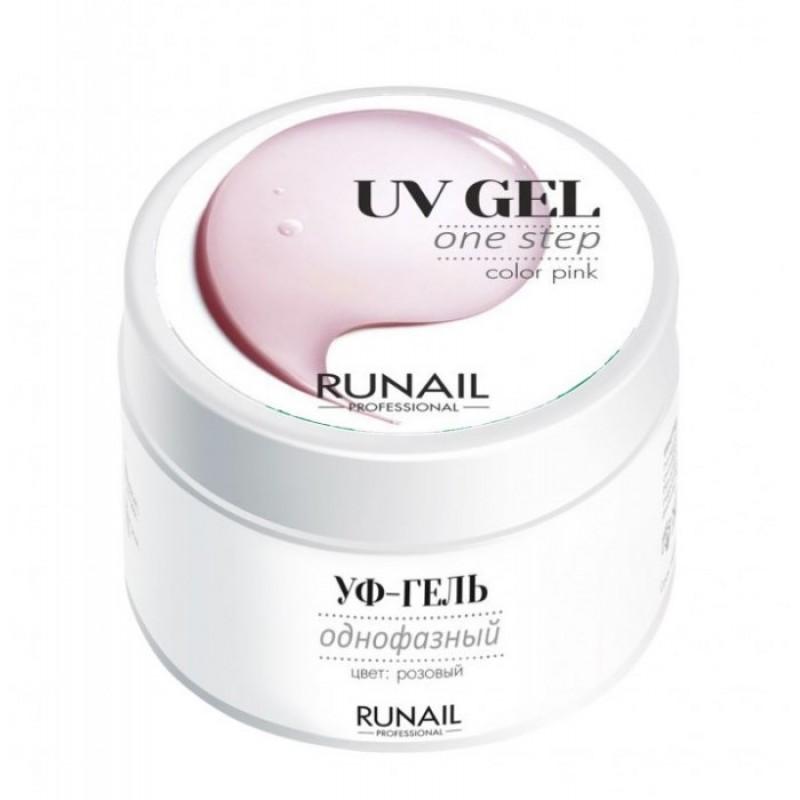 RUNAIL УФ-гель однофазный, розовый 15 г