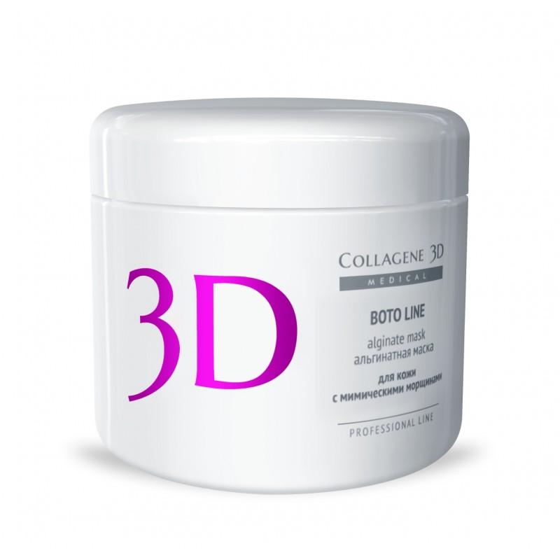 MEDICAL COLLAGENE 3D Маска альгинатная с аргирелином для лица и тела / Boto Line 200 г
