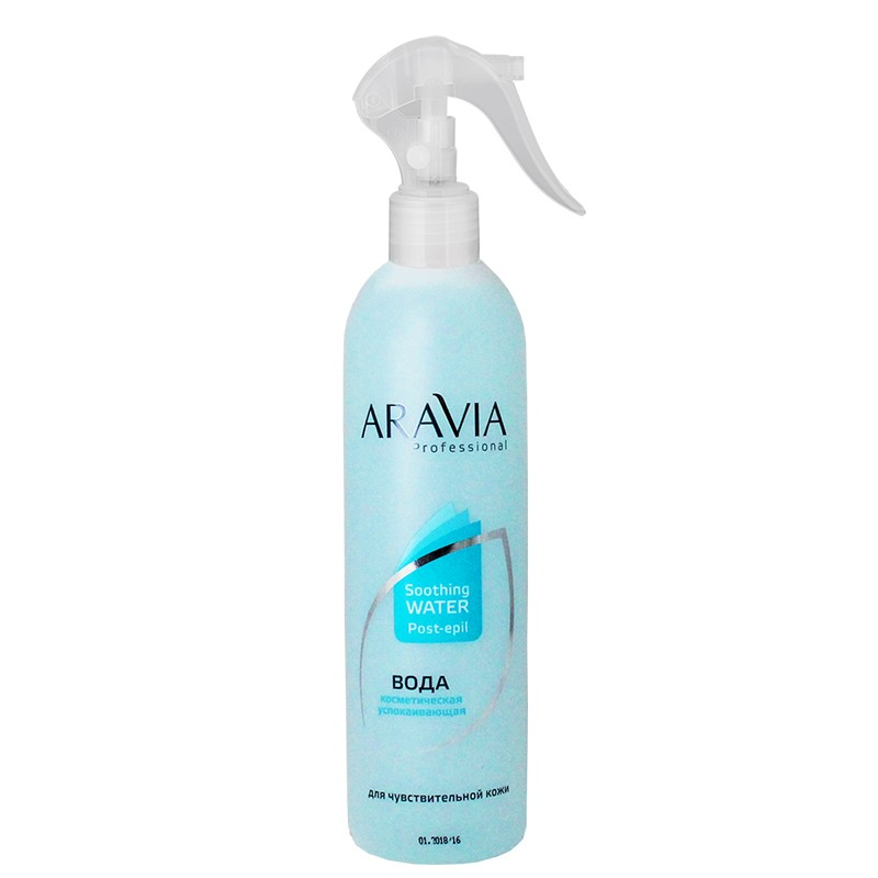 ARAVIA Вода косметическая успокаивающая для тела / Professional 300 мл