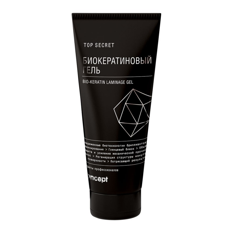 CONCEPT Гель биокератиновый / Top secret Bio-Keratin Laminage gel 200 мл