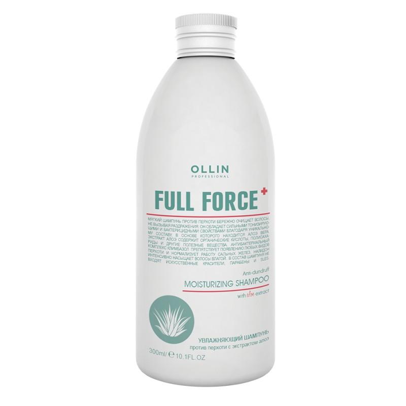 OLLIN PROFESSIONAL Шампунь увлажняющий с экстрактом алоэ против перхоти / FULL FORCE 300 мл