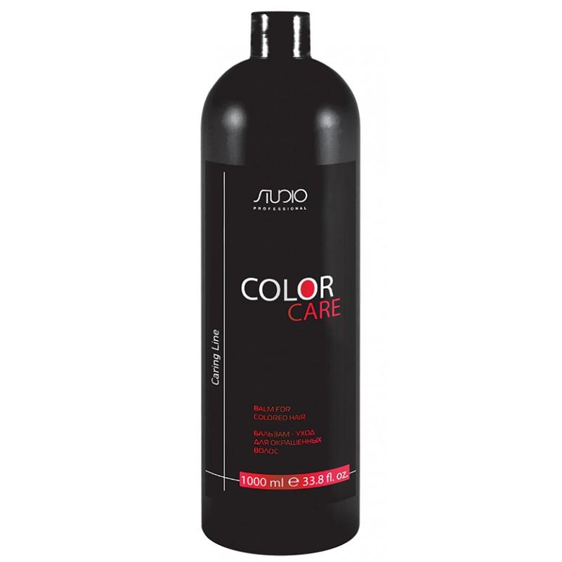 STUDIO PROFESSIONAL Бальзам для окрашенных волос / Caring Line Color Care 1000 мл
