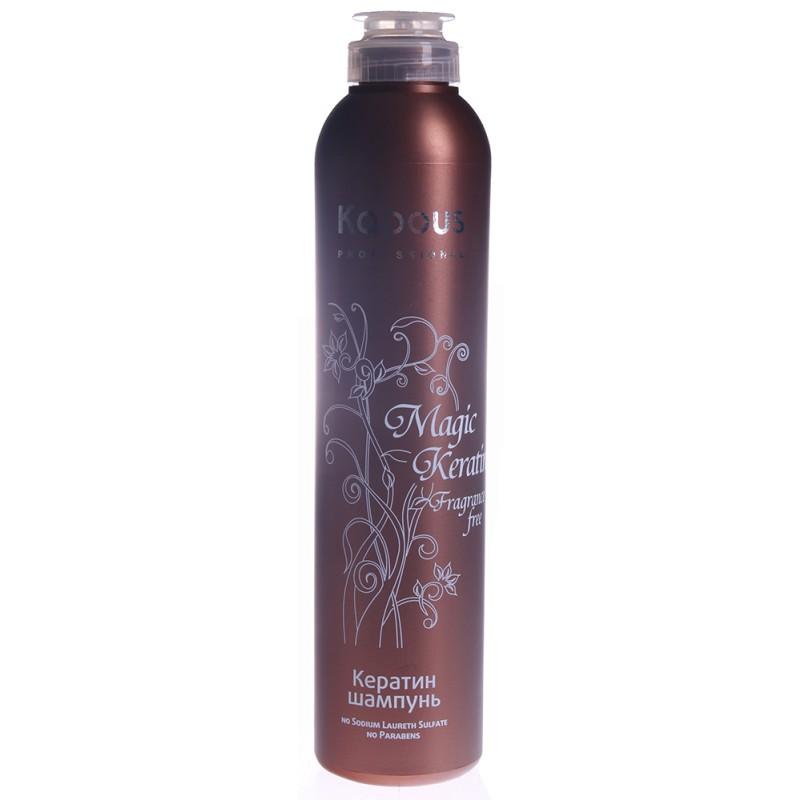 KAPOUS Шампунь с кератином для волос / Magic Keratin 300 мл