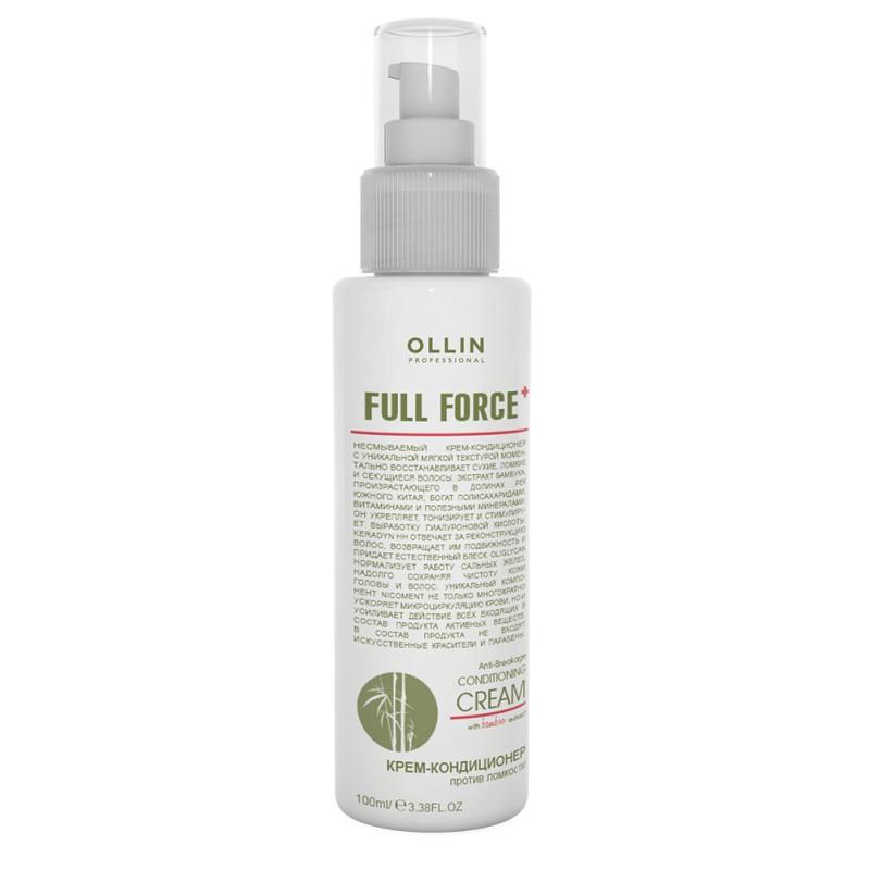 OLLIN PROFESSIONAL Крем-кондиционер против ломкости / FULL FORCE 100 мл
