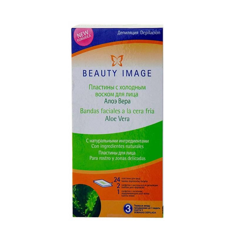 BEAUTY IMAGE Пластины с воском для лица, алое вера (24 пластины + 2 салфетки)