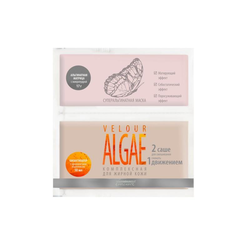 PREMIUM Маска суперальгинатная комплексная для жирной кожи / Velour Algae Homework 17 г + 50 мл