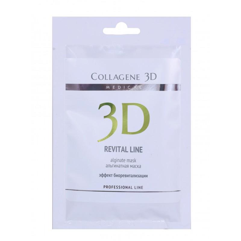 MEDICAL COLLAGENE 3D Маска альгинатная с протеинами икры для лица и тела / Revital Line 30 г