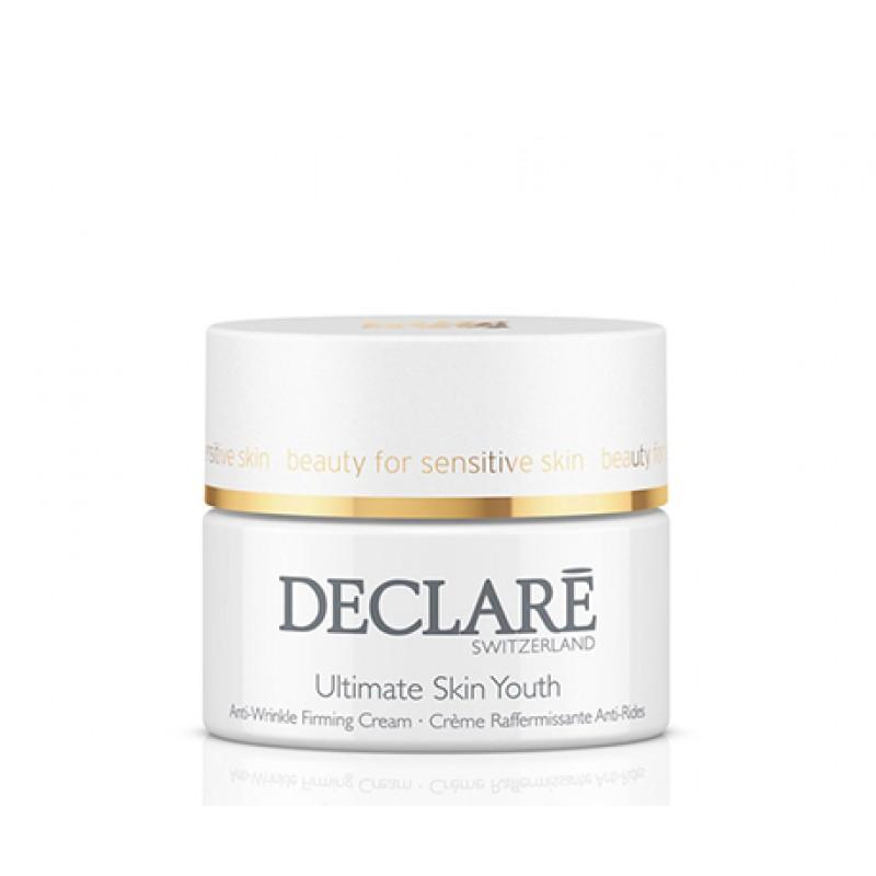 DECLARE Крем увлажняющий с витамином Е для нормальной кожи / Hydroforce Cream 50 мл