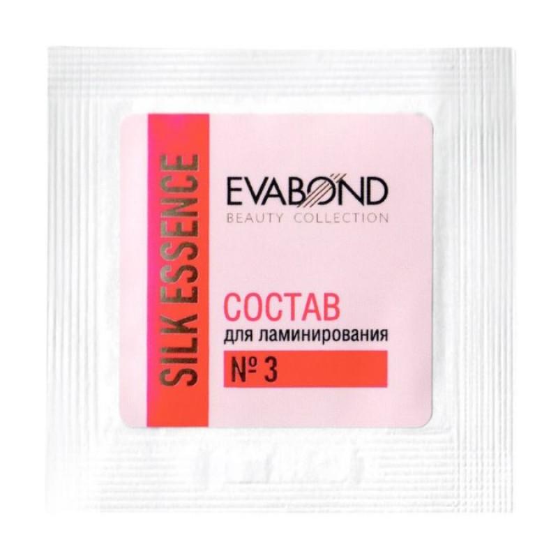 EVABOND Саше для ламинирования ресниц и бровей с составом / №3 Silk Essence, 2 мл