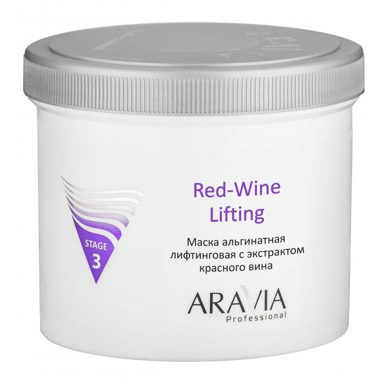 ARAVIA Маска альгинатная лифтинговая с экстрактом красного вина / ARAVIA Professional Red-Wine Lifting 550 мл