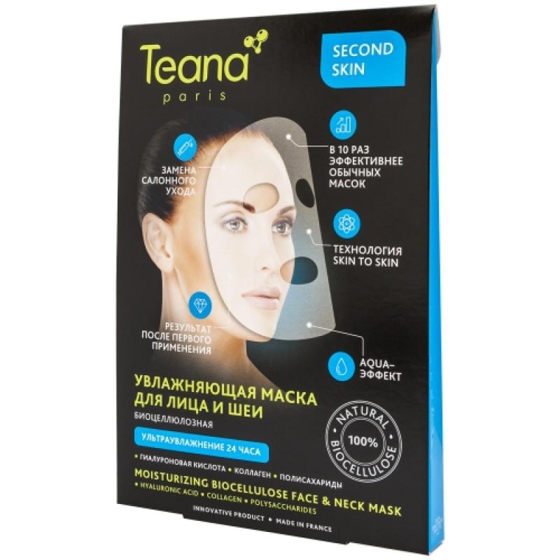 TEANA Маска биоцеллюлозная увлажняющая для лица и шеи / SECOND SKIN 1 шт