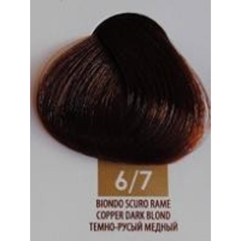 CONSTANT DELIGHT 6.7 масло для окрашивания волос, светло-каштановый медный / Olio Colorante 50 мл