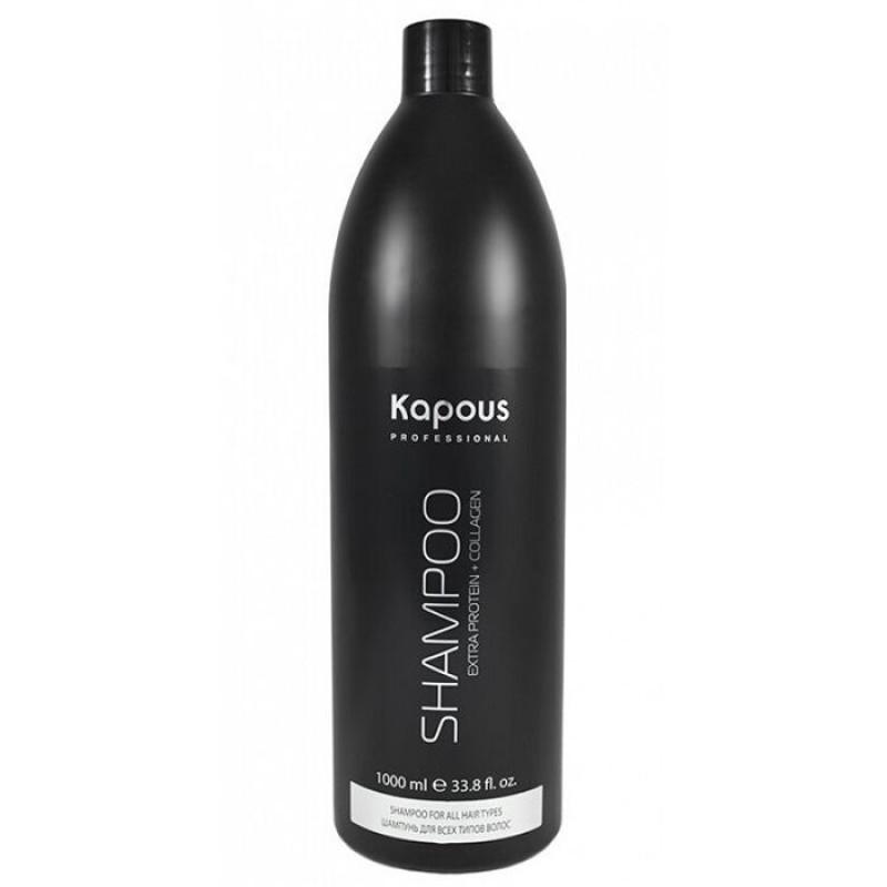 KAPOUS Шампунь для всех типов волос 1000 мл