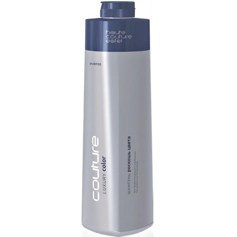 ESTEL HAUTE COUTURE Шампунь для волос / LUXURY COLOR 1000 мл