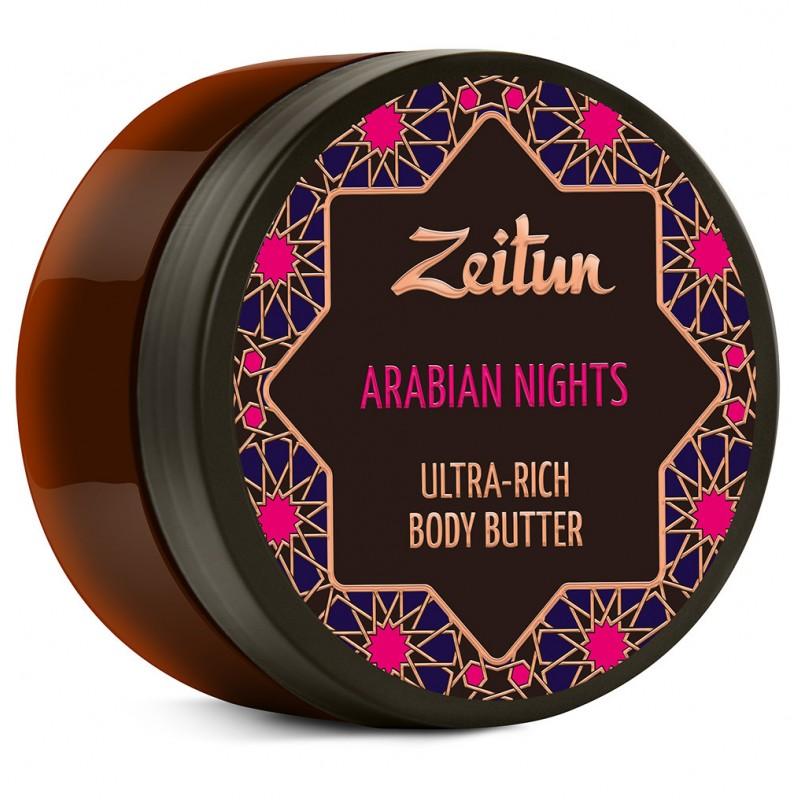ZEITUN Крем-масло для тела 1001 ночь, чувственный афродизиак 200 мл