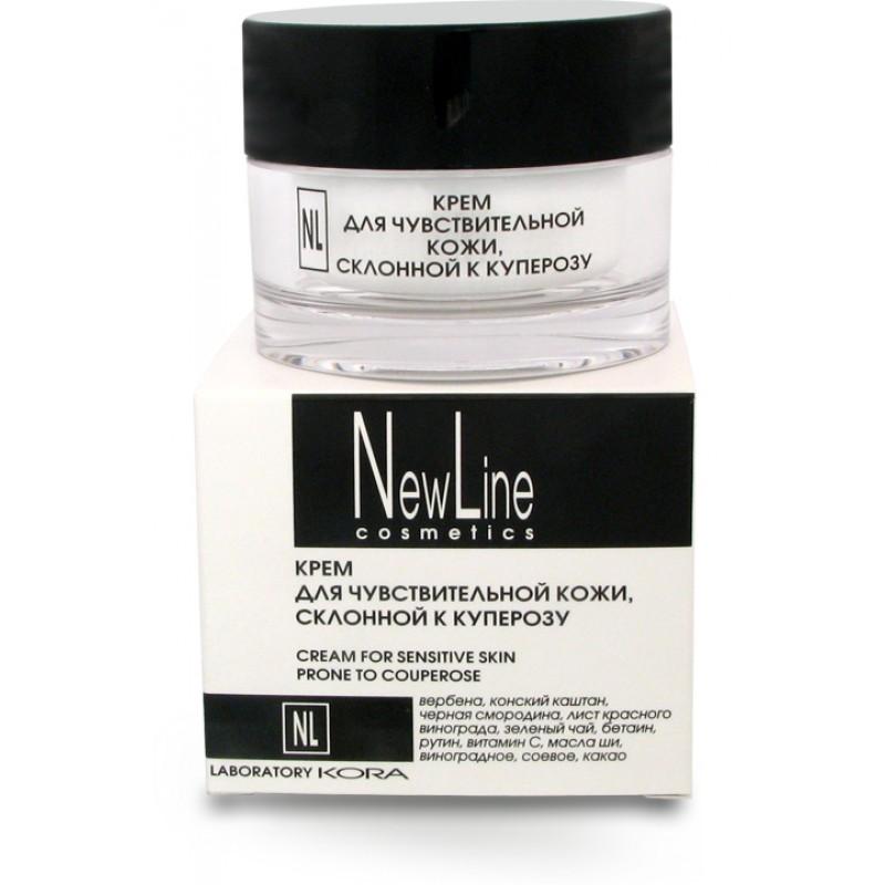 NEW LINE PROFESSIONAL Крем для чувствительной кожи склонной к куперозу 50 мл