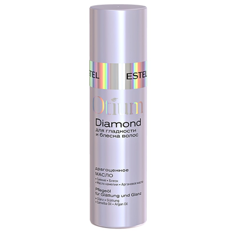 ESTEL PROFESSIONAL Масло драгоценное для гладкости и блеска волос / OTIUM DIAMOND 100 мл