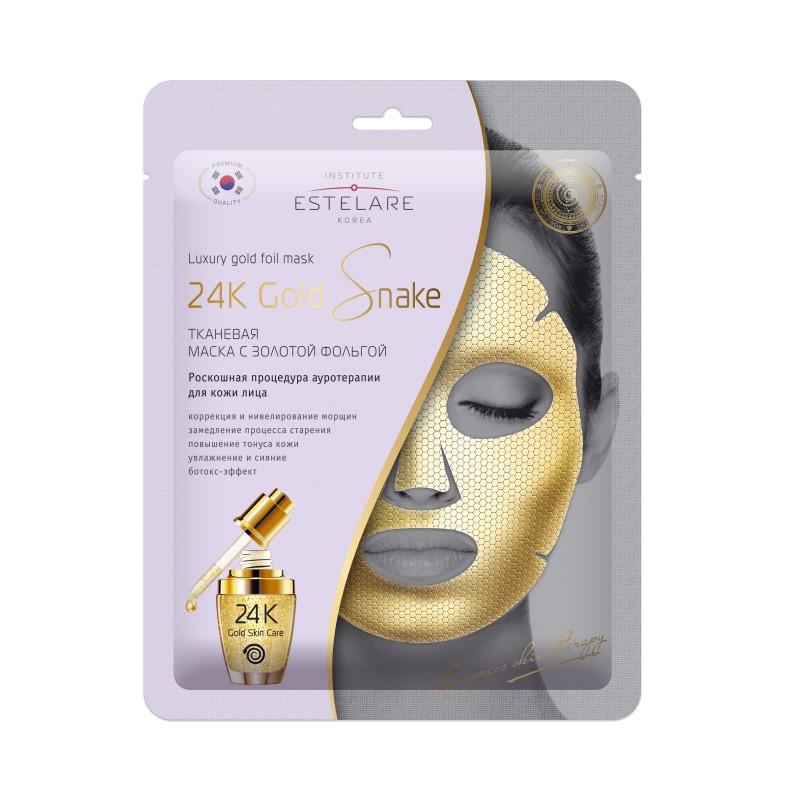 ESTELARE Маска тканевая корректирующая с золотой фольгой для лица / 24K Gold Snake 25 г