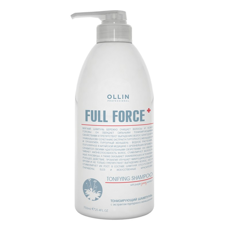 OLLIN PROFESSIONAL Шампунь тонизирующий с экстрактом пурпурного женьшеня / FULL FORCE 750 мл