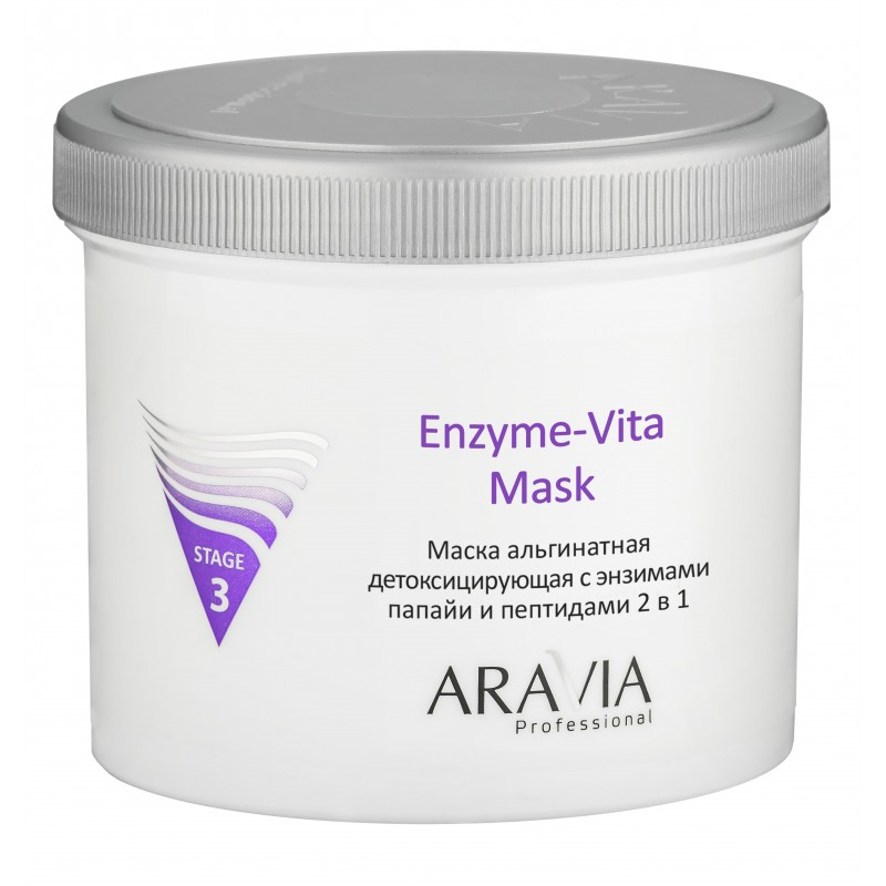ARAVIA Маска альгинатная детоксицирующая с энзимами папайи и пептидами / ARAVIA Professional Enzyme-Vita Mask 550 мл