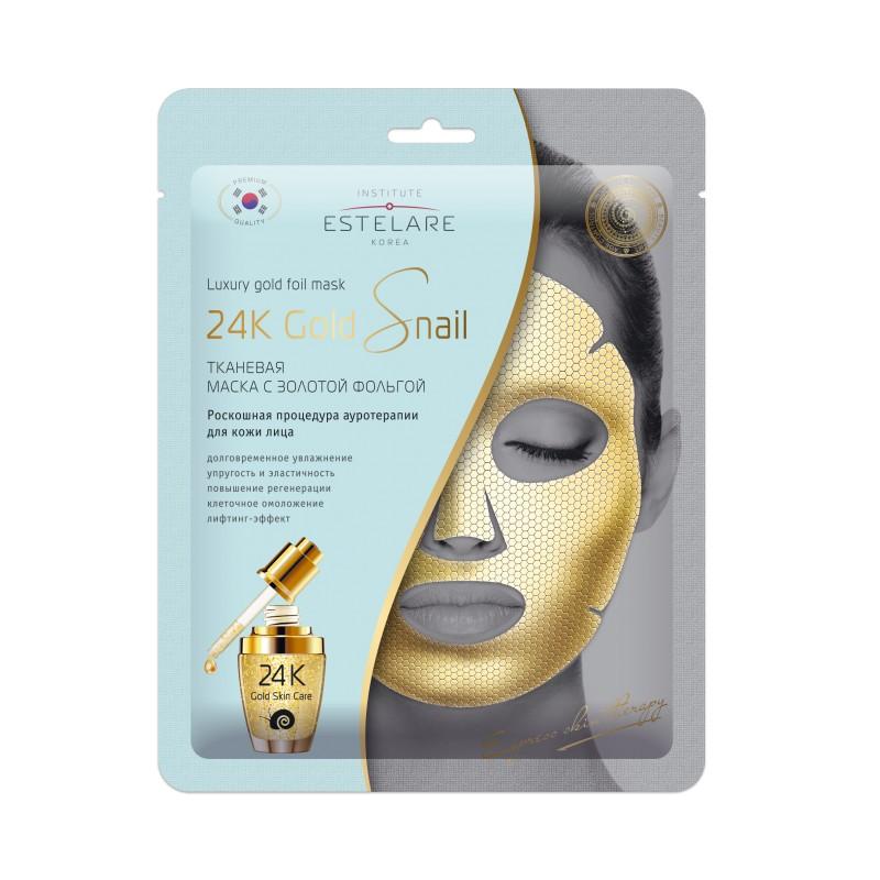 ESTELARE Маска тканевая увлажняющая с золотой фольгой для лица / 24K Gold Snail 25 г