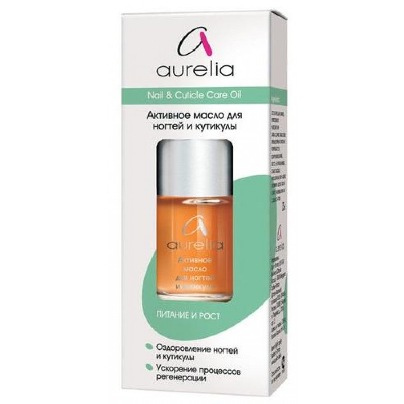 AURELIA Масло активное для ногтей и кутикулы / BASIC LINE 13 мл