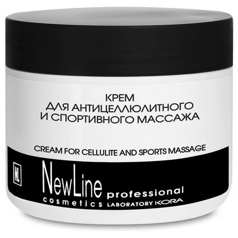 NEW LINE PROFESSIONAL Крем согревающий для антицеллюлитного и спортивного массажа 300 мл