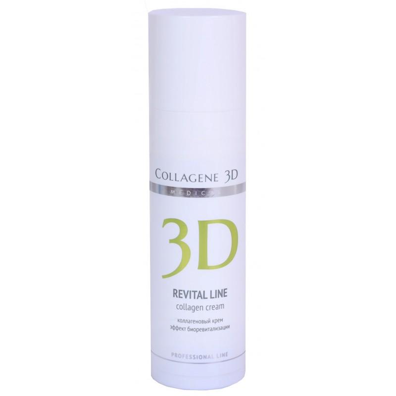 MEDICAL COLLAGENE 3D Крем с коллагеном и восстанавливающим комплексом для лица / Revital Line 30 мл проф.