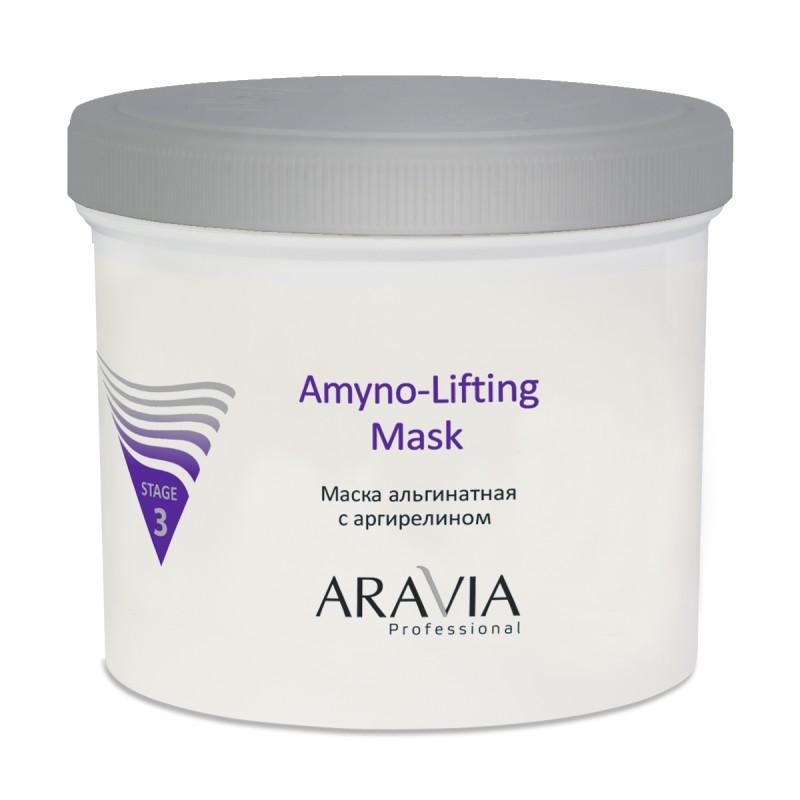ARAVIA Маска альгинатная с аргирелином / Amyno-Lifting 550 мл