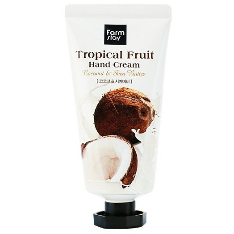 FARMSTAY Крем для рук Тропические фрукты, с кокосом и маслом ши 50 мл