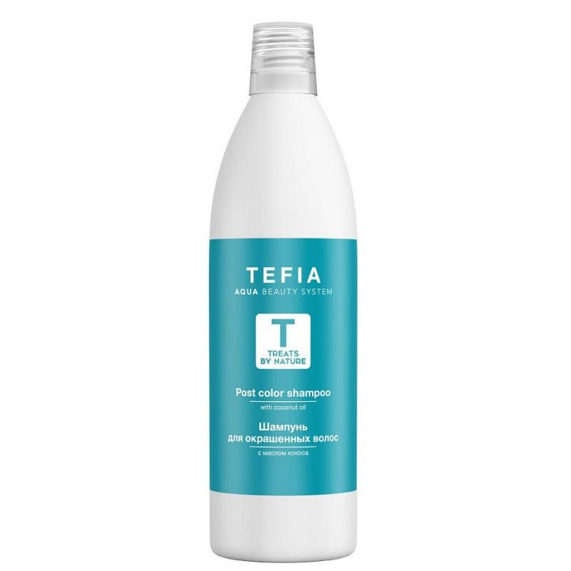 TEFIA Шампунь для окрашенных волос / Treats by Nature 1000 мл