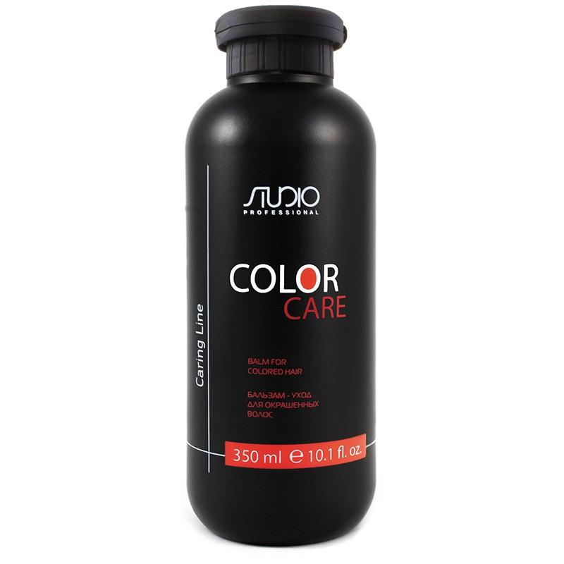 STUDIO PROFESSIONAL Бальзам для окрашенных волос / Caring Line Color Care 350 мл