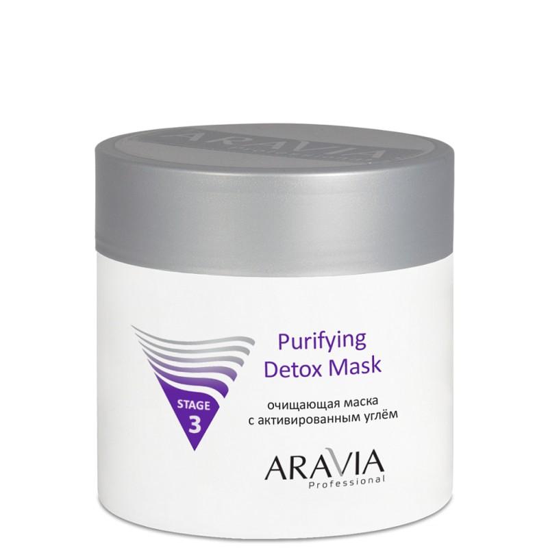 ARAVIA Маска очищающая с активированным углем / Purifying Detox Mask 150 мл