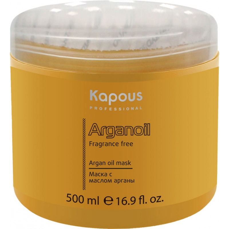KAPOUS Маска с маслом арганы / Arganoil 500 мл
