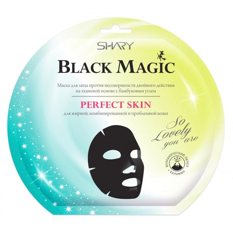 SHARY Маска против несовершенств для лица / Shary Black magic PERFECT SKIN 20 г