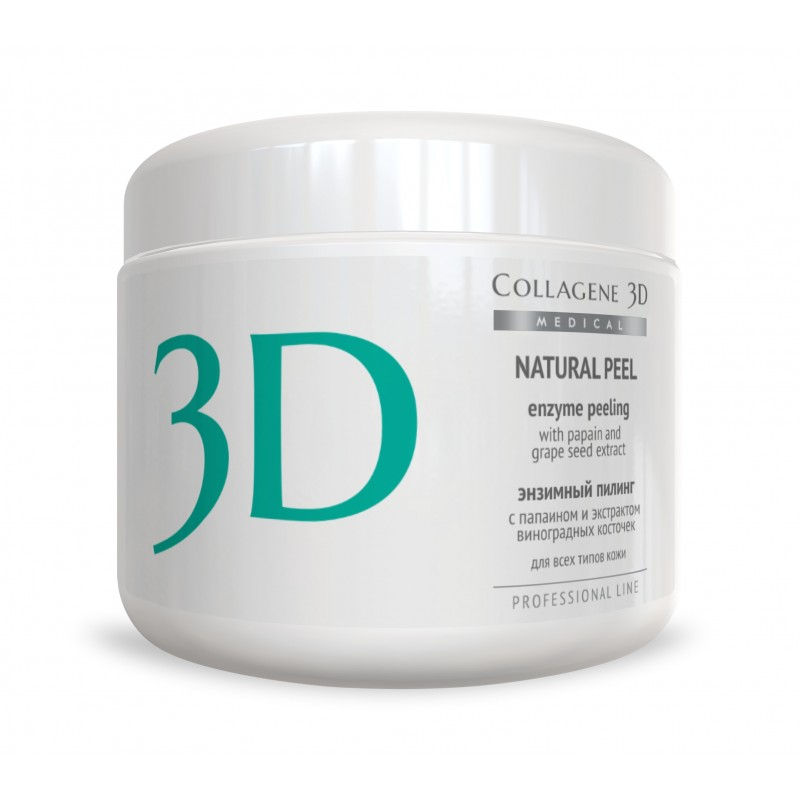 MEDICAL COLLAGENE 3D Пилинг с папаином и экстрактом виноградных косточек / Natural Peel 150 г