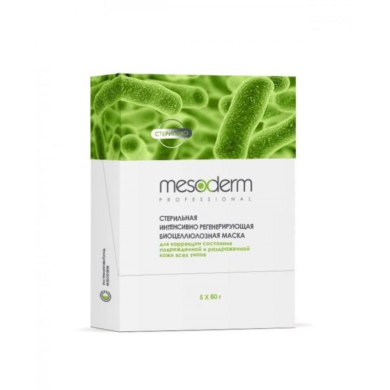 MESODERM Маска интенсивно регенерирующая биоцеллюлозная, стерильная для всех типов кожи, 5 шт