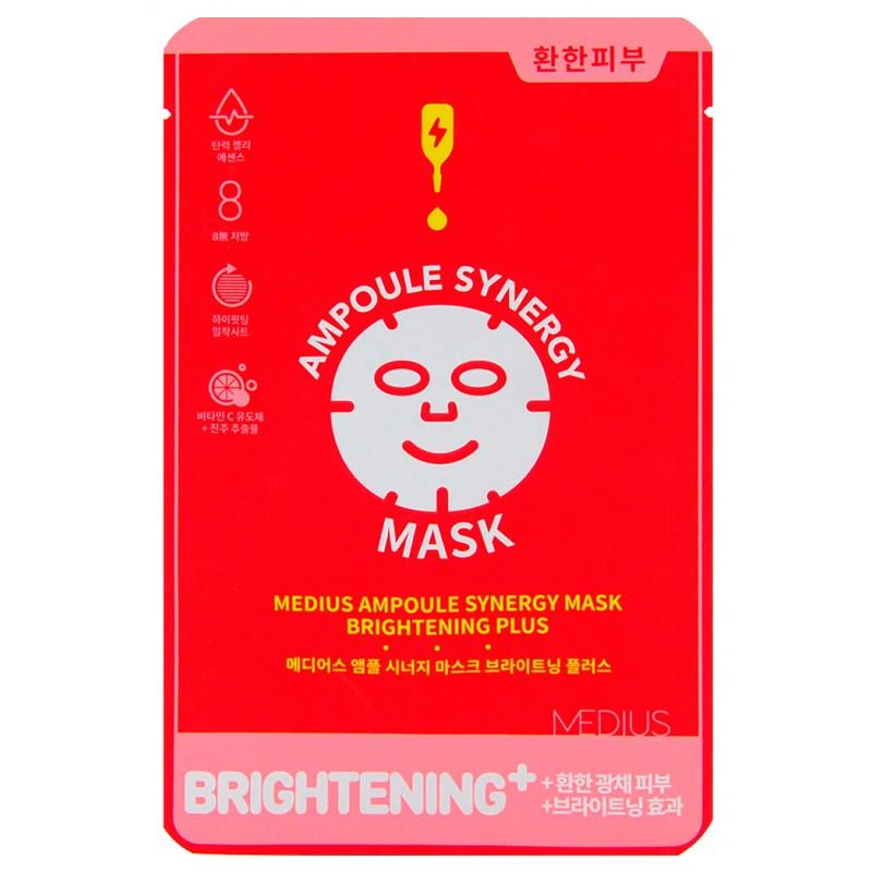 MEDIUS Маска тканевая концентрированная для лица Осветляющая / Ampoule Synergy Mask Brightening Plus 5 шт