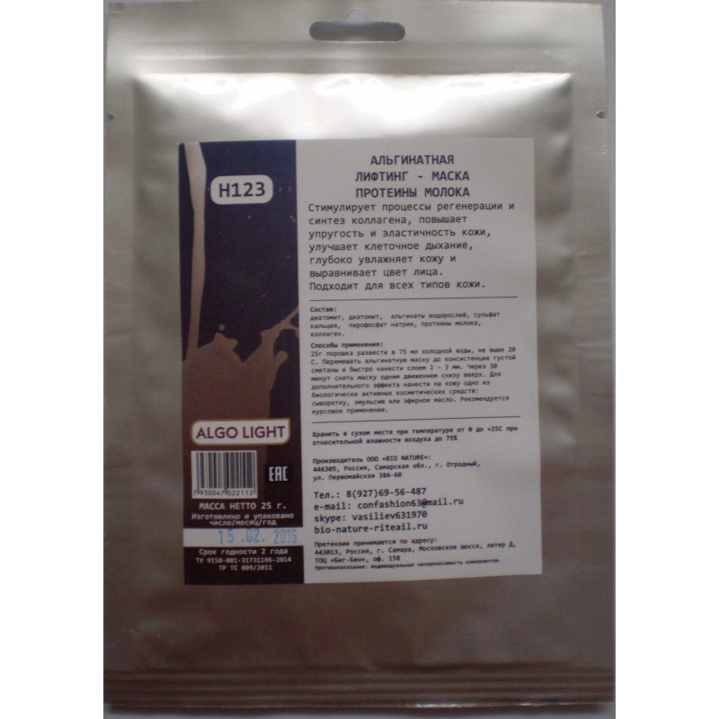 ALGO LIGHT Маска увлажняющая, протеины молока / ALGO LIGHT 25 г