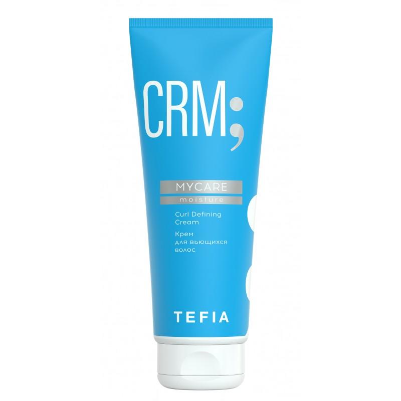 TEFIA Крем для вьющихся волос / Mycare MOISTURE 250 мл
