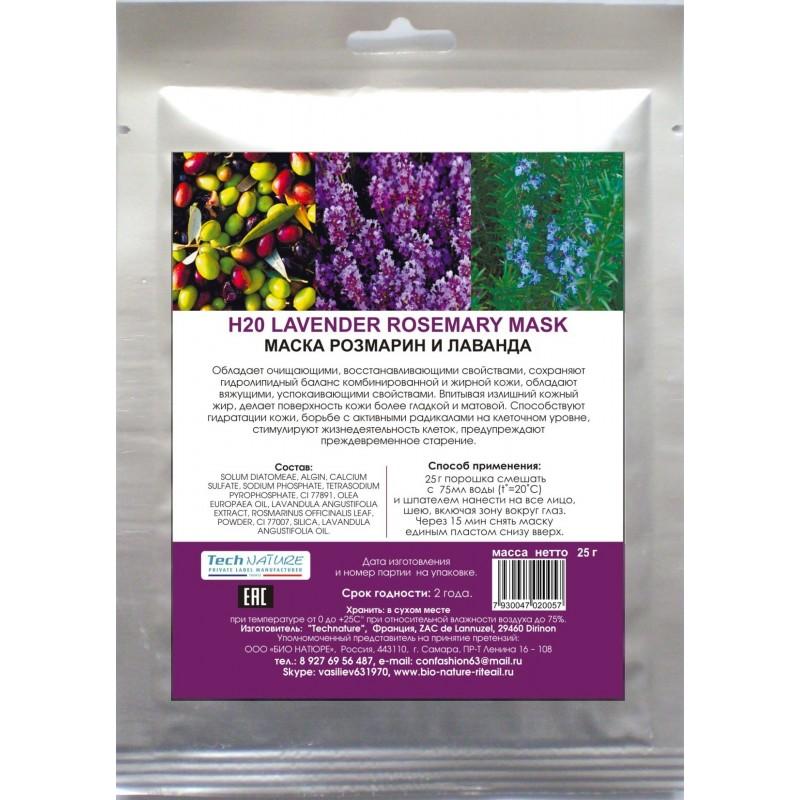 BIO NATURE Маска альгинатная для лица, лаванда + розмарин + оливки 25 г