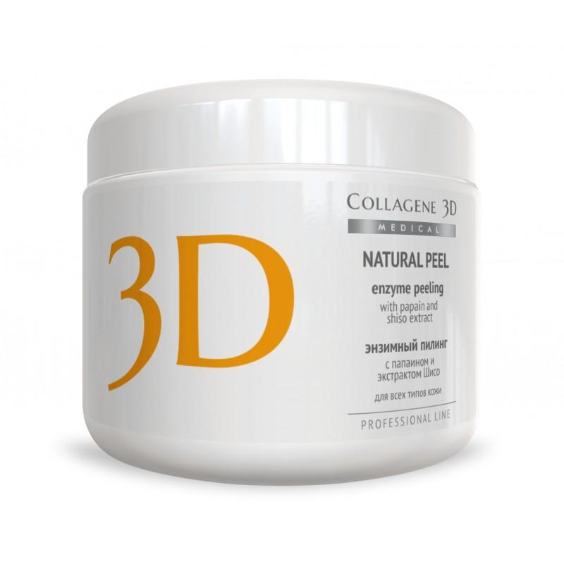 MEDICAL COLLAGENE 3D Пилинг с папаином и экстрактом шисо / Natural Peel 150 г