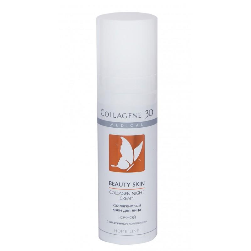 MEDICAL COLLAGENE 3D Крем ночной с коллагеном для лица / Beauty Skin 30 мл