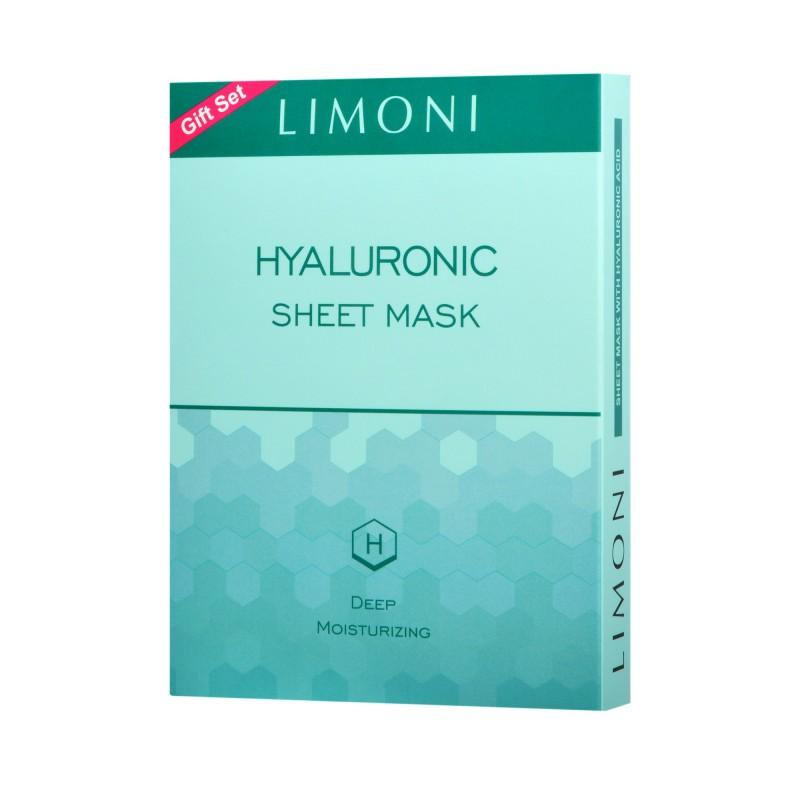 LIMONI Маска суперувлажняющая с гиалуроновой кислотой для лица / SHEET MASK WITH HYALURONIC ACID 6*20 г