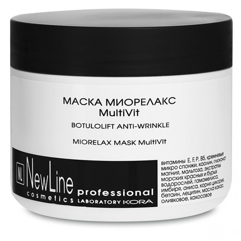 NEW LINE PROFESSIONAL Маска миорелакс / MultiVit 300 мл