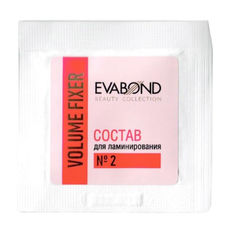 EVABOND Саше для ламинирования ресниц и бровей с составом / №2 Volume Fixer, 2 мл