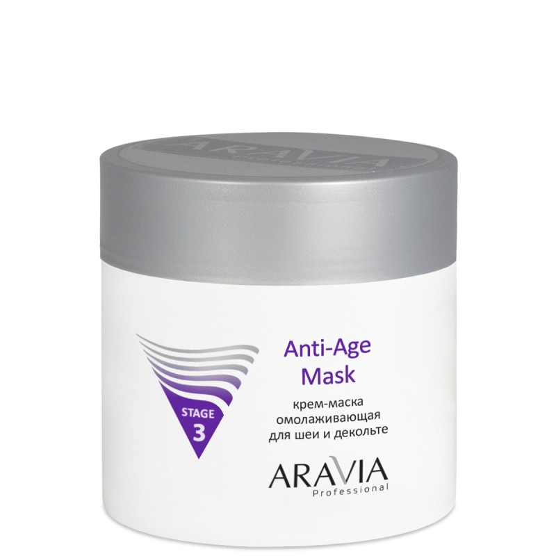 ARAVIA Крем-маска омолаживающая для шеи декольте / Anti-Age Mask 300 мл